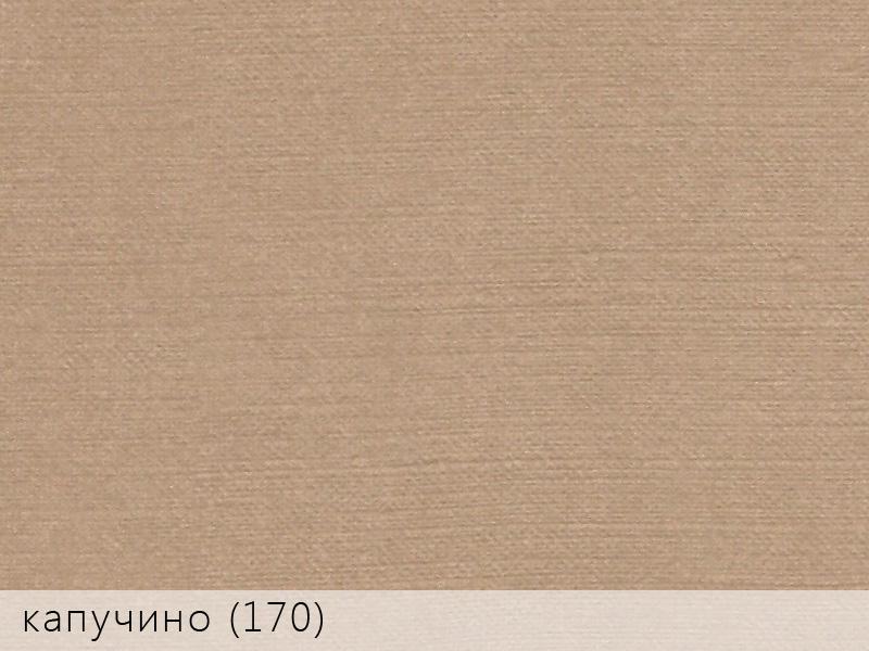 Эфалин капучино 170