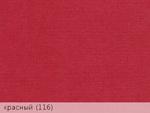 Эфалин красный 116