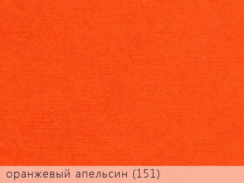 эфалин оранжевый апельсин 151