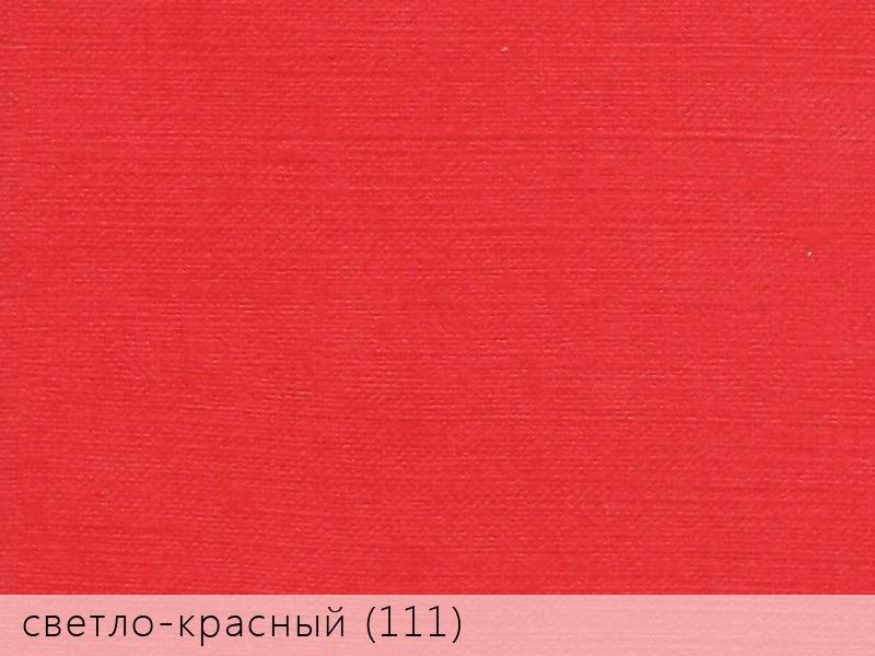 Эфалин светло-красный 111