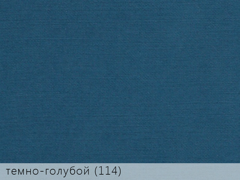 эфалин темно-голбубой 114