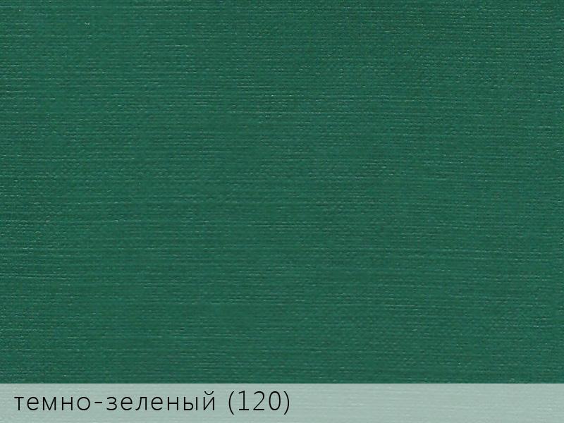 Эфалин темно-зеленый 120