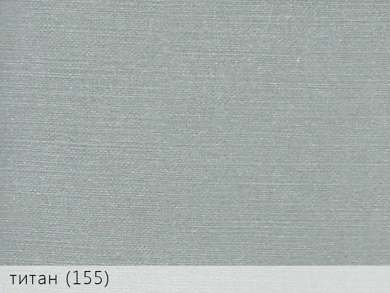 Эфалин титан 155
