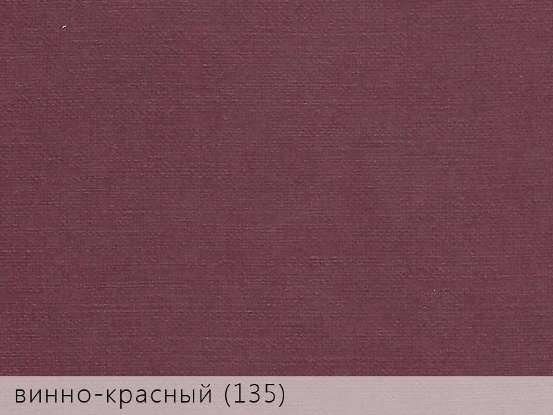Эфалин винно-красный 135