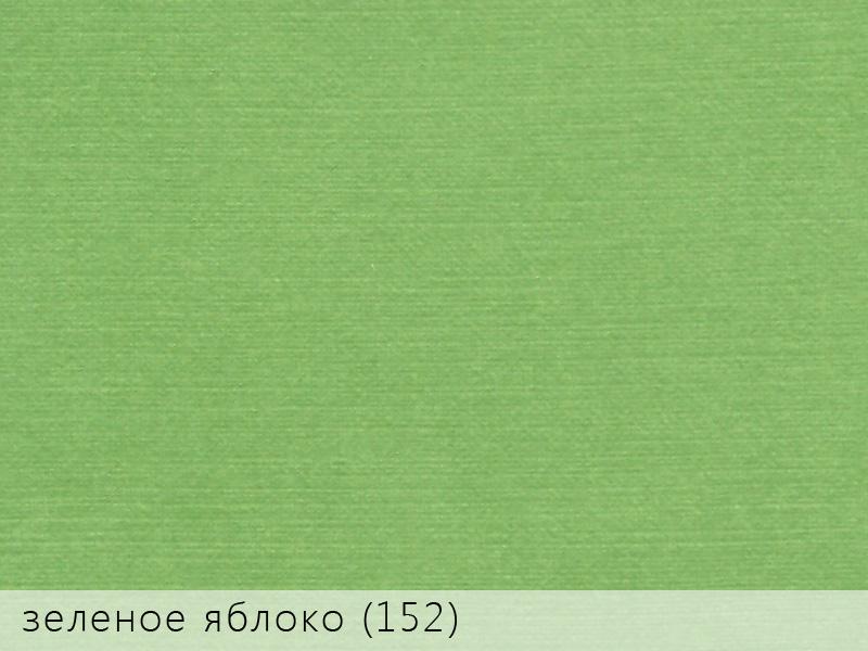 Эфалин зеленое яблоко 152