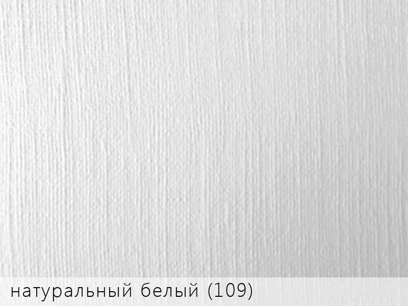 Эфалин натуральный белый 109