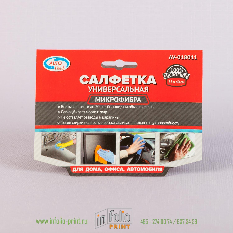 https://www.infolio-print.ru/images/products_gallery_images/etiketka_s_evrootverstiem.JPG