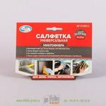 https://www.infolio-print.ru/images/products_gallery_images/etiketka_s_evrootverstiem_thumb.JPG