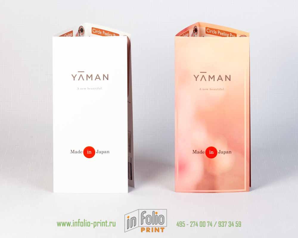 евробуклеты для компании YAMAN