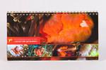 Настольный перекидной календарь Золотой дельфин