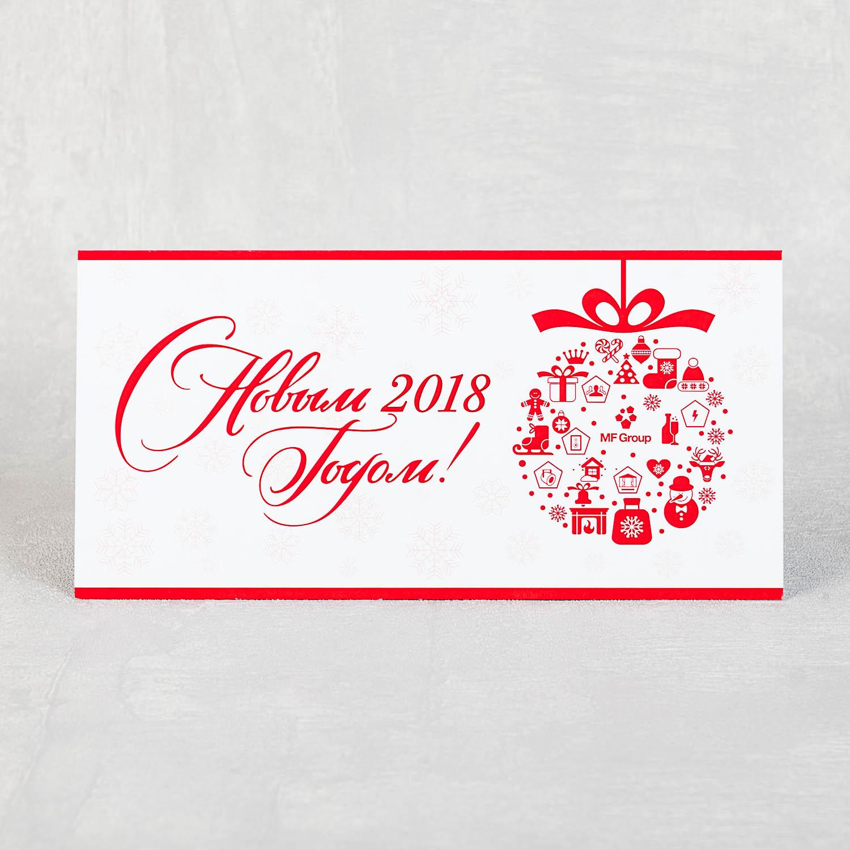 Поздравительная открытка с Новым годом их качественного картона