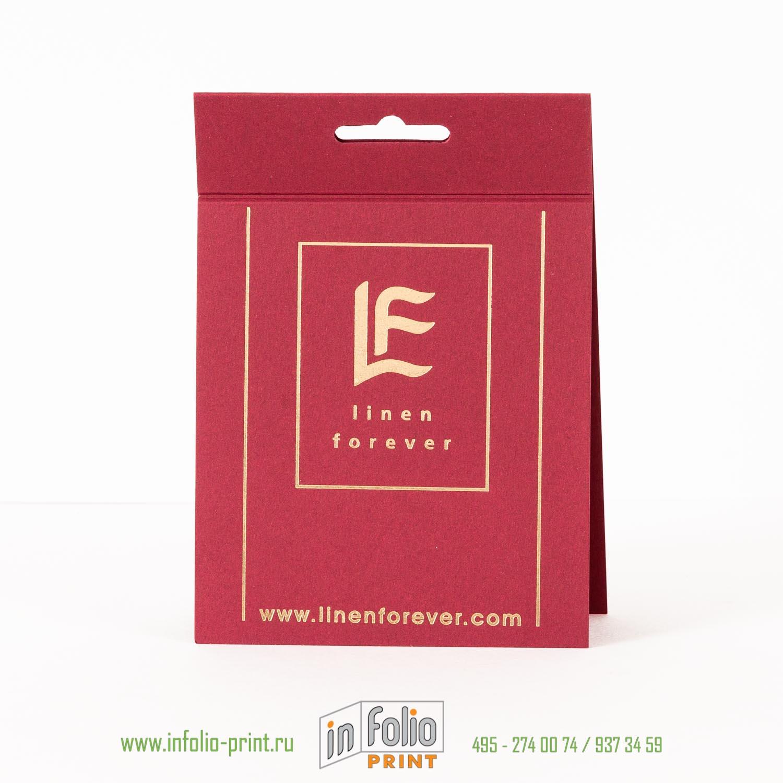 Еврослот для образцов ткани из дизайнерской бумаги с тиснением