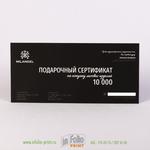 Черный подарочный сертификат евро формата