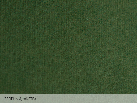 MURILLO green