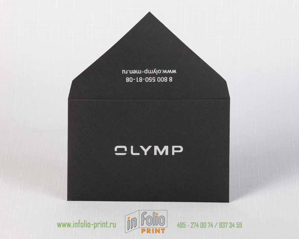 Конверт для подарчного сертификата из черного льна с серебрянным тиснением