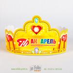 Корона для ребенка с сердечками