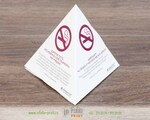 Пирамидка - No smoking Не курить для отелей