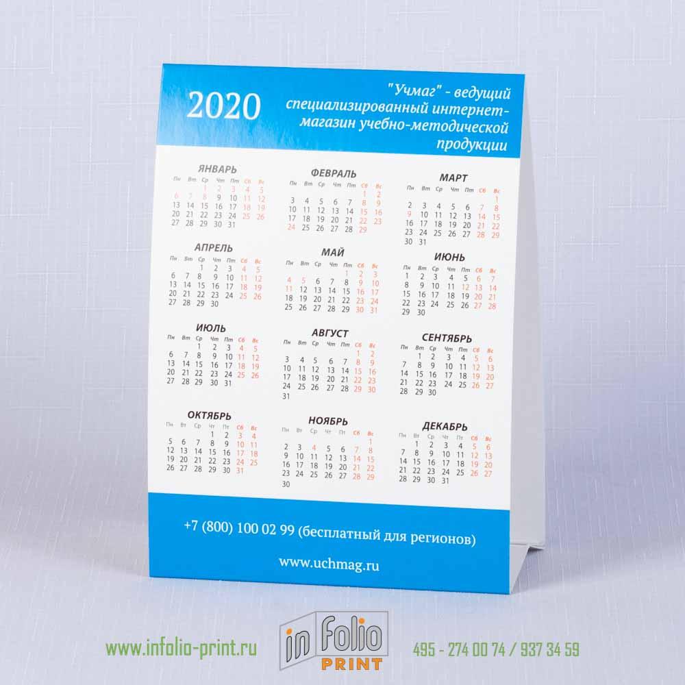 подставка на стол с календарной сеткой