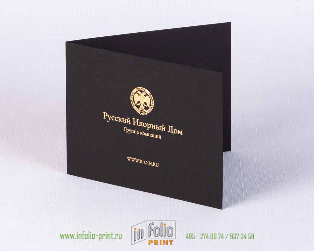 https://www.infolio-print.ru/images/products_gallery_images/k-21_black_envelope_gold_foiling.jpg