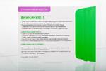 Конверт для страховой компании с отрывной защитной лентой