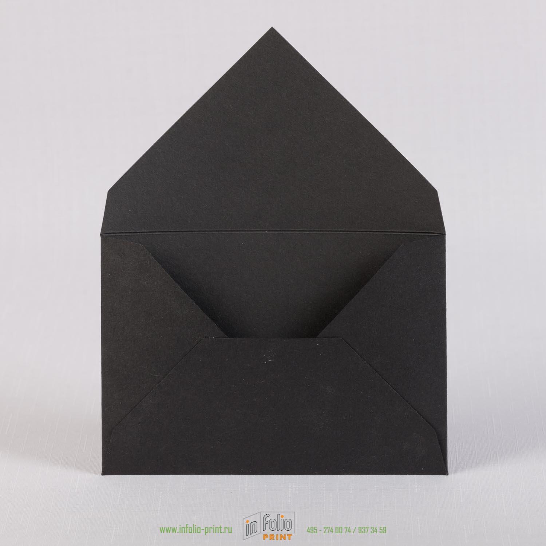 Конверт черный С6 с треугольным клапаном