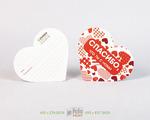 с Днем святого Валентина - корпоративная открытка