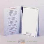 Блокнот А5 с ручкой для конверенции