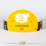 козырек для проведения фестиваля сыра