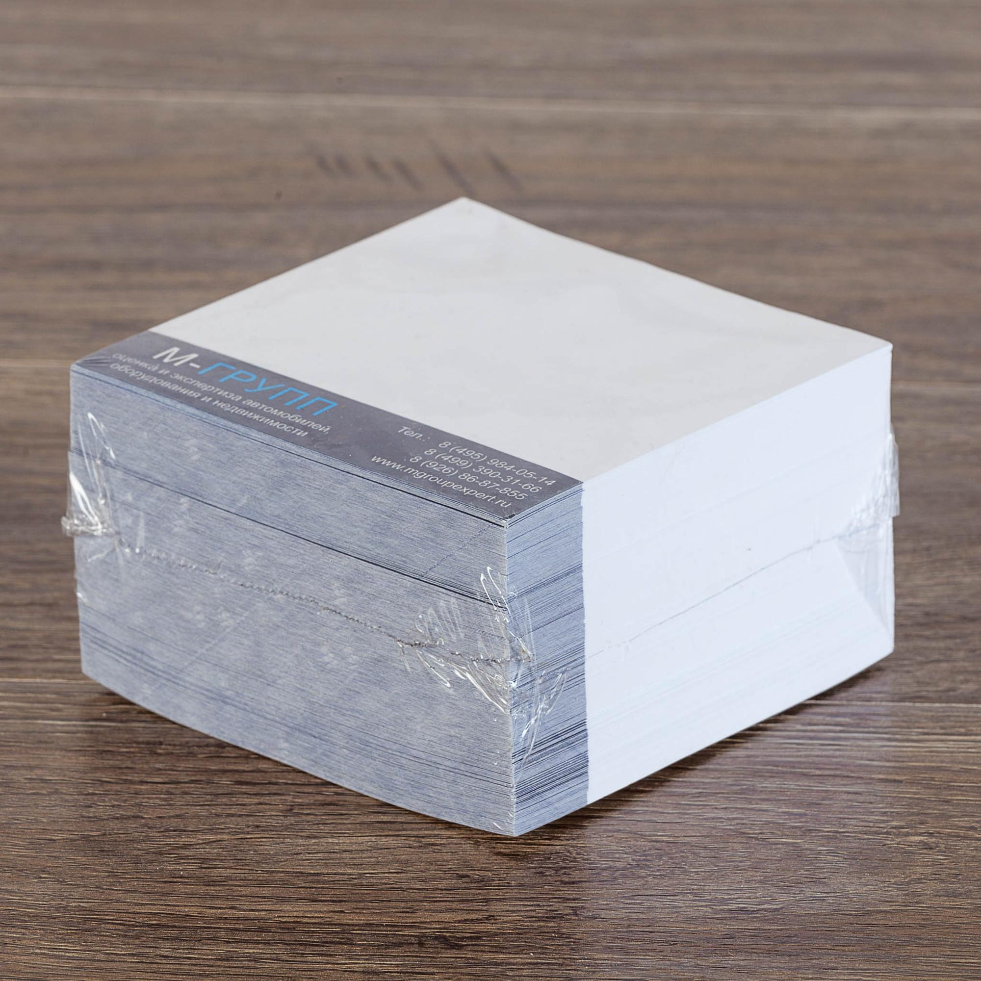 Блок кубарика 9х9х9 в термопленке
