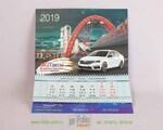 квартальный календарь миди с одним рекламным полем