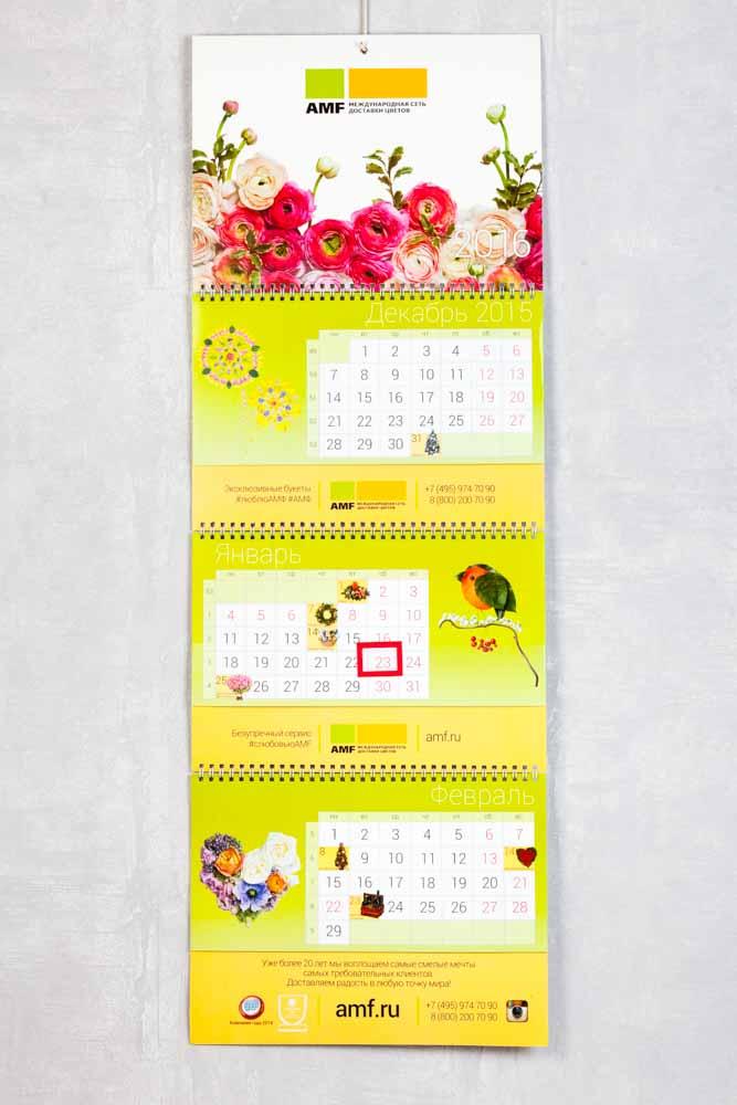 красивый кваратльный календарь с цветочными календарными блоками