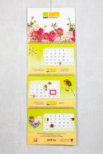 Квартальный календарь мини с индивидуальными блоками с боковыми полями и тремя рекламными полями