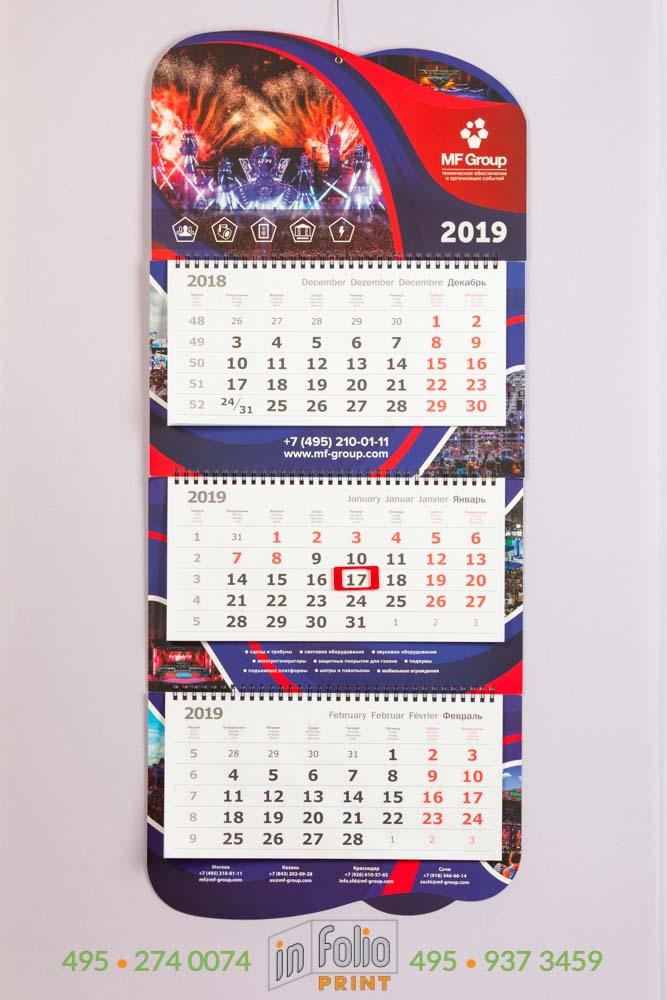 Квартальный календарь с фигурным топом