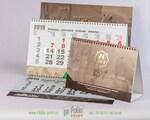 Квартальный и настольный календарь с золотым курсором