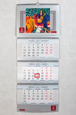 Квартальный календарь с металлизированными блоками и перекидными топами на ригеле