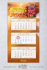 Квартальный календарь макси с тремя рекламными полями и ламинированными подложками