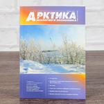 Журнал А4 термоклей