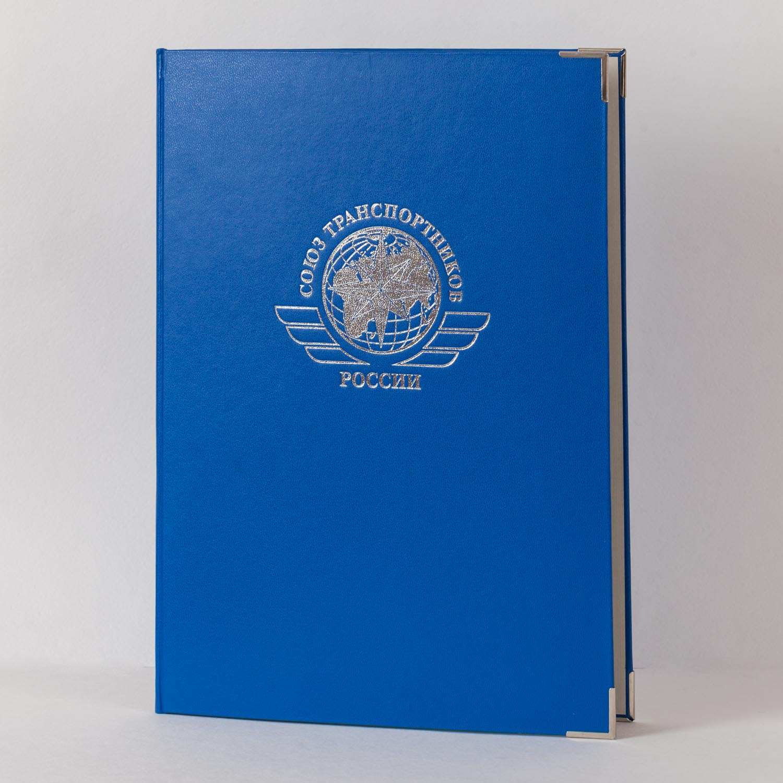 Твердая папка для вручения грамот синего цвета