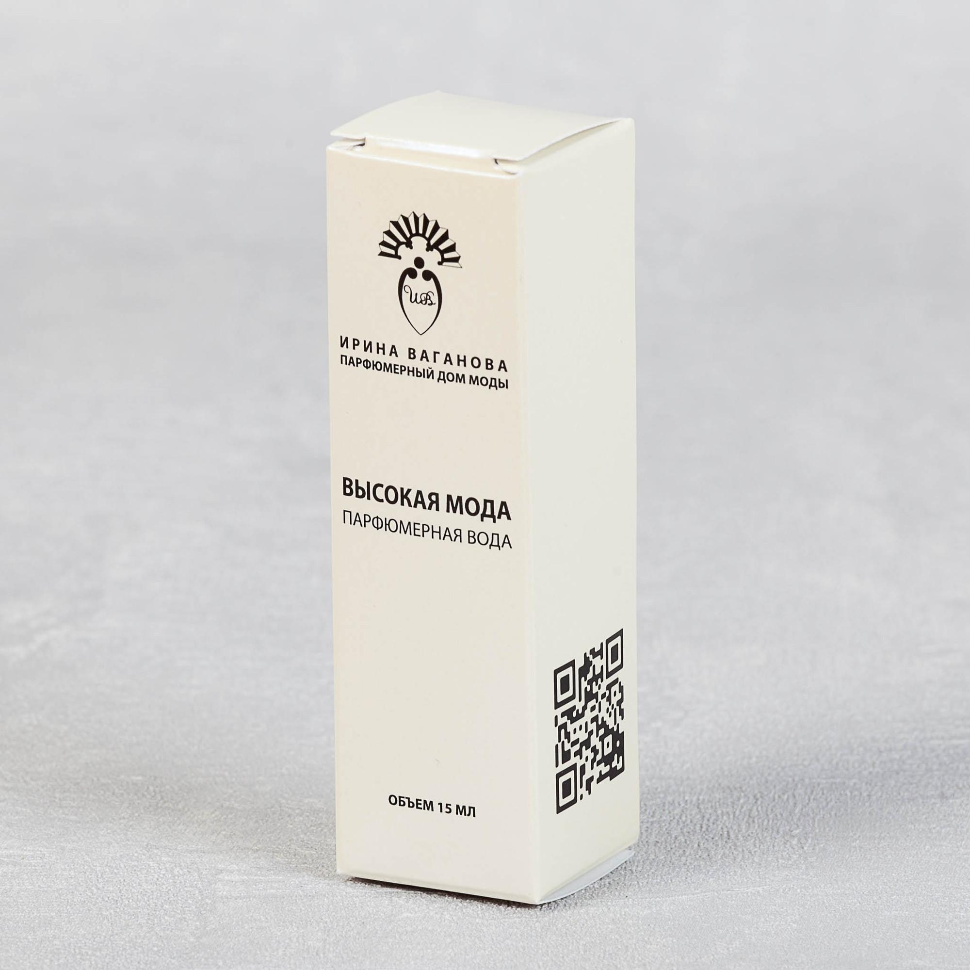 Коробочка для духов из переливающегося маджестика