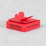 Коробочка с бабочкой из дизайнерской бумаги красного цвета