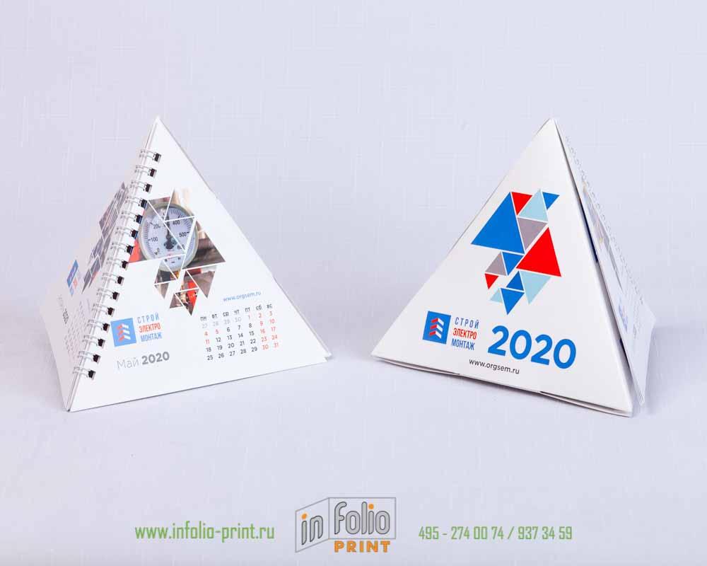 настольный перекидной календарь пирамидка