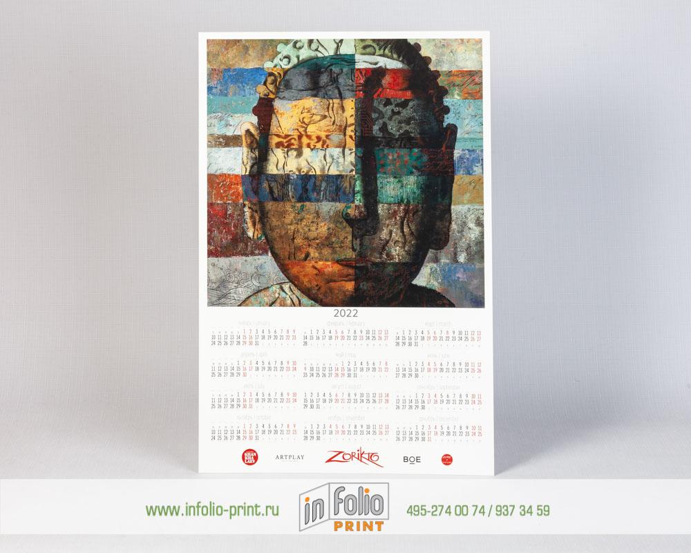 картонный постер календарь А3