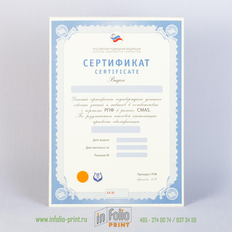 Сертификат с тангерной сеткой на дизайнерской бумаге