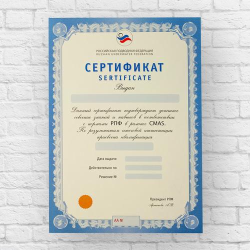 Изготовление сертификатов дешево в Москве Печать сертификатов на  Изготовление сертификатов