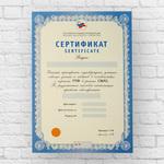 Сертификат CMAS