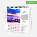 Календарь настольный квадратный