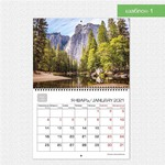 Шаблон №1 календаря А3 складной