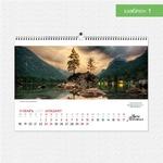 Шаблон №1 настенного горизонтального календаря А3