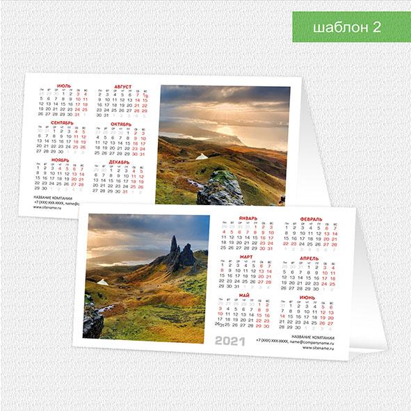 Календарь-домик евро