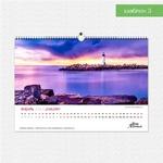 Шаблон №3 настенного горизонтального календаря А3